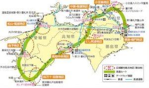 四国スピリチュアル・コース