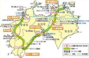 四国鉄道クラシカル・コース