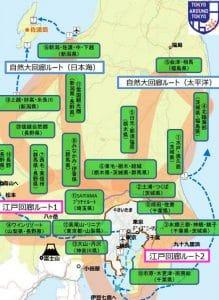 東京回廊(仮称)