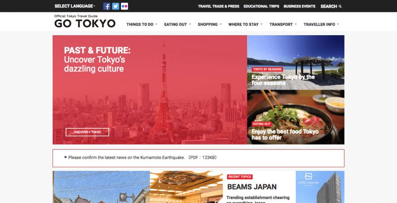 GO TOKYO