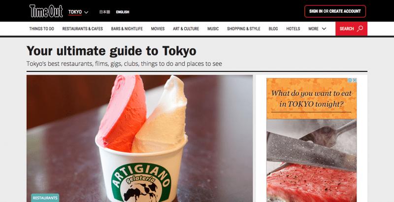 1位:Time Out Tokyo