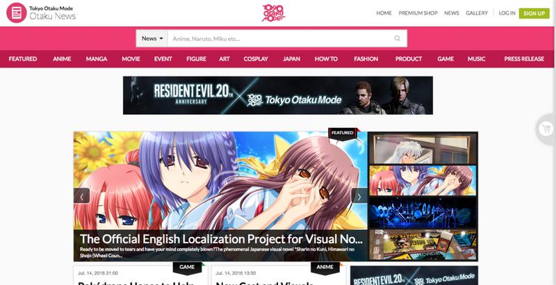 Tokyo Otaku Mode Otaku News