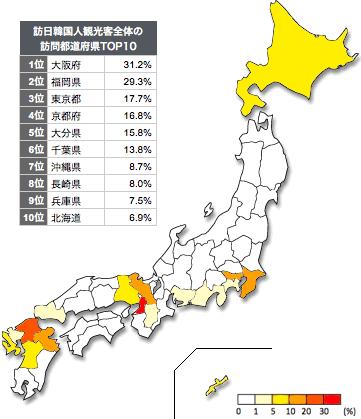 訪日韓国人観光客の都道府県別訪問率ヒートマップ