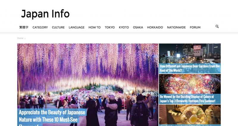 Japan Info