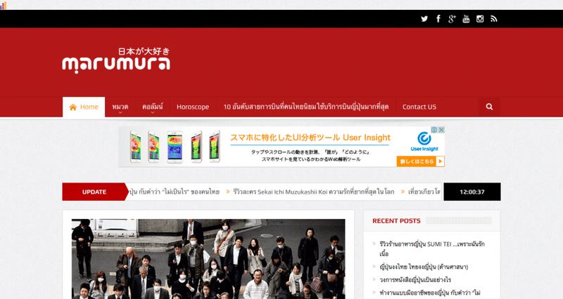 marumura.com