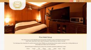 「ホテルファイン」の英語版ホームページ