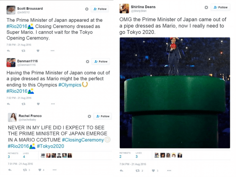 デイリー・メール「Japan upstages Brazil at the closing ceremony as their prime minister appears dressed as Super Mario in brilliant skit」より引用