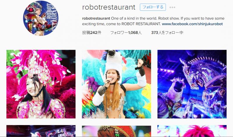 Robot Restaurant公式Instagramより引用