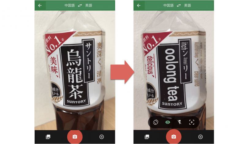 Word Lens:カメラに写った文字列をARで自動翻訳