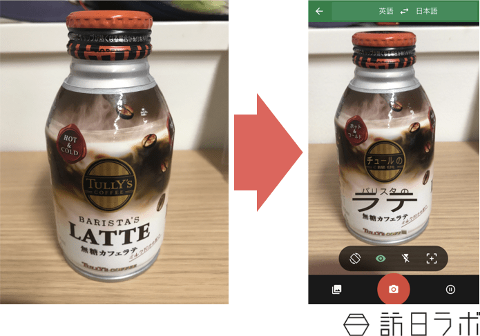 タリーズの缶コーヒーの例