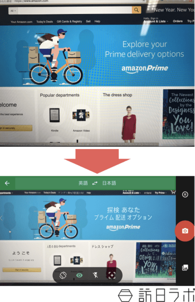 Amazon.comの例