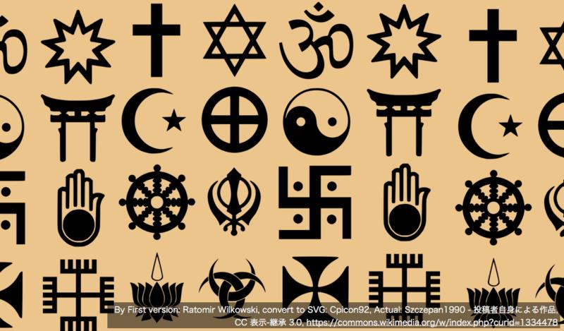 飲食店・ホテルのインバウンド対策として知っておきたい 宗教別に見る「食べてはいけないもの」一覧表