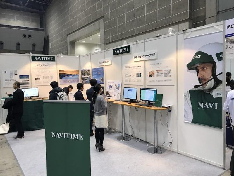 NAVITIME(株式会社ナビタイムジャパン)