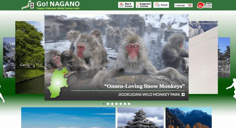 GO!NAGANO(さわやか信州旅.net外国語版)のTOPページ