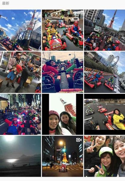 Instagramでも「マリカー」体験の多数の投稿が