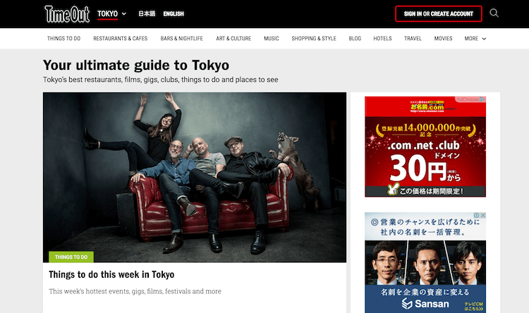 16. Time Out Tokyo