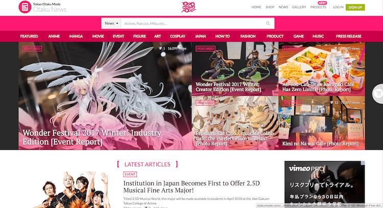 17. Tokyo Otaku Mode News