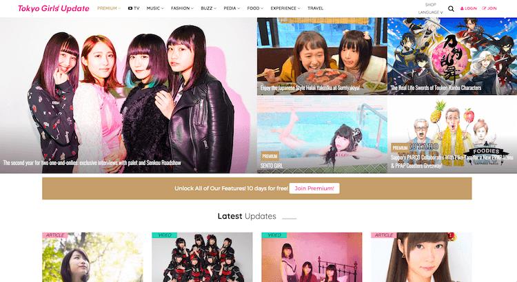 22. Tokyo Girls Update