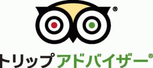 TripAdvisor(トリップアドバイザー):トリップアドバイザー株式会社
