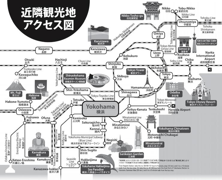 「YOKOHAMA 訪日外国人受入対応マニュアル」より引用