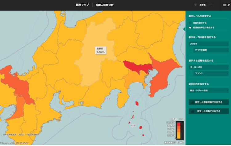 地域経済分析システムRESAS(リーサス)外国人訪問分析で長野のインバウンドを分析する