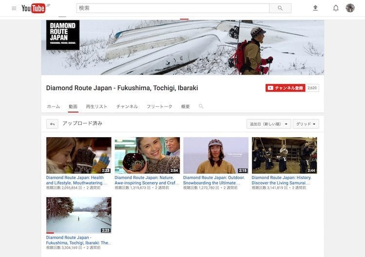 YouTube「Diamond Route Japan」公式チャンネル