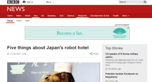 Five things about Japan's robot hotel:BBC