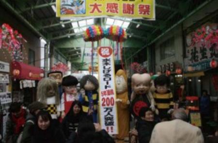 地域の文化を観光資源として活用した事例6:鳥取県 妖怪をモチーフにしたまちづくり 観光庁より