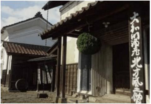 ユニークな観光地域づくり事例1:福島県 漢字・古代文字を活用した街づくり