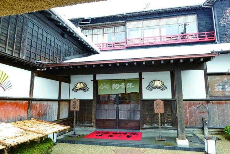 広域観光周遊ルートその2「日本の奥の院・東北探訪ルート」