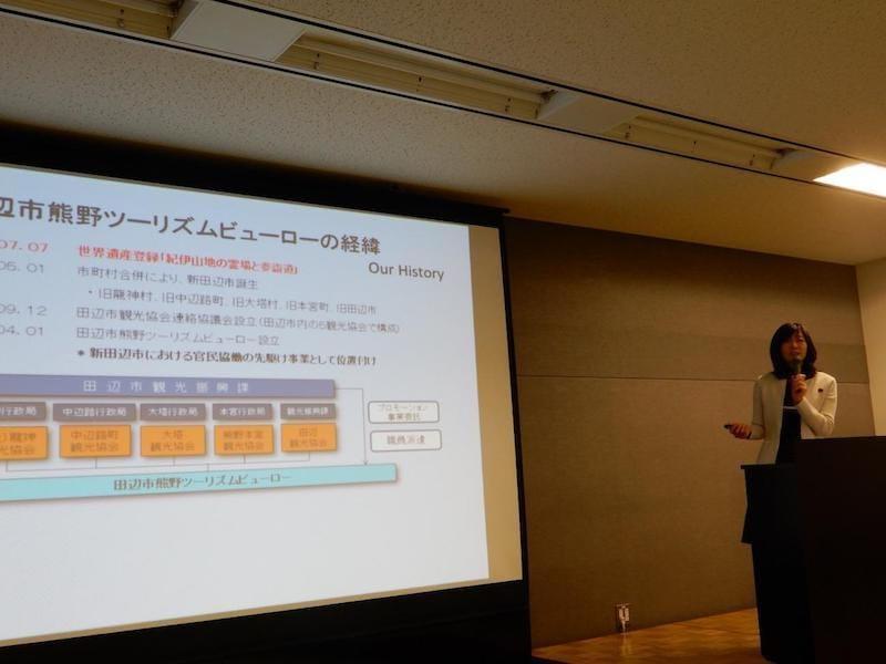 ▲一般社団法人田辺市熊野ツーリズムビューローの多田会長の講演