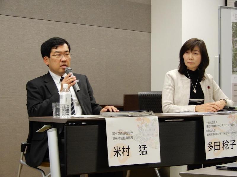 ▲パネルディスカッションの様子。左が米村氏。右が多田会長。