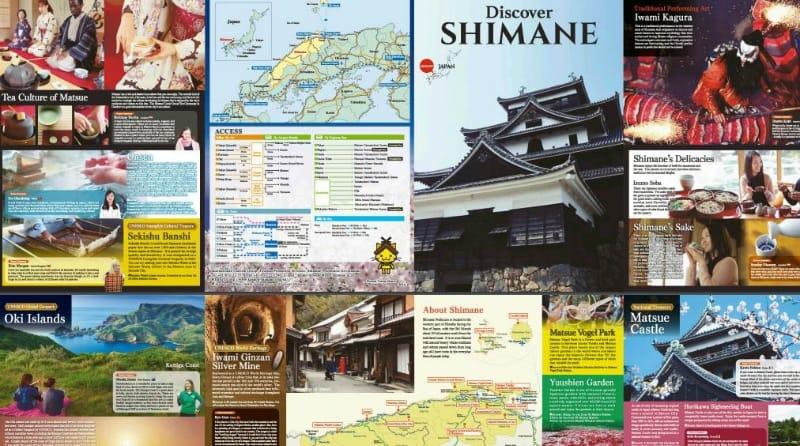 島根の英語版ガイドブック:山陰インバウンド機構が整備「縁の道~山陰~」公式ウェブサイトより
