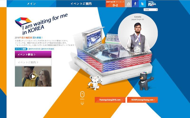 www.waitinginkorea.comより