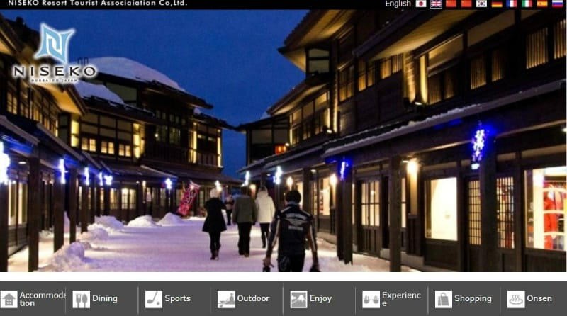 NISEKO Tourist Information 公式ウェブサイト:株式会社ニセコリゾート観光協会