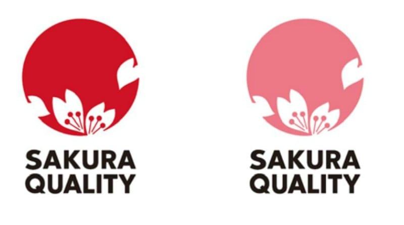 「SAKURA QUALITY」:日本政策投資銀行「観光DMO等活動優良事例集 -なぜDMOが必要なのか-」より画像を引用