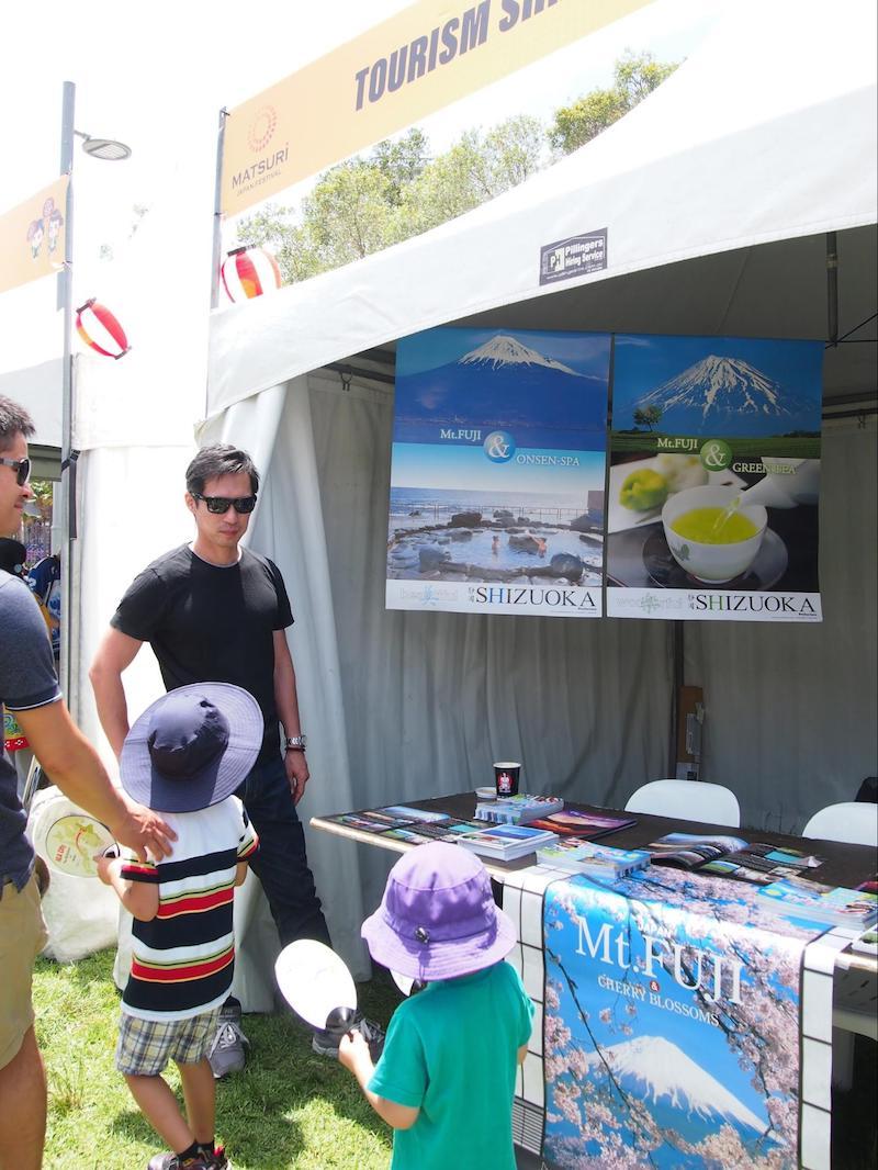 シドニーで開催「Matsuri-Japan Festival-」での静岡県観光協会のブースの様子
