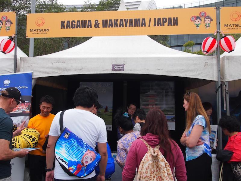 シドニーで開催「Matsuri-Japan Festival-」での香川県観光協会・和歌山県観光連盟のブースの様子