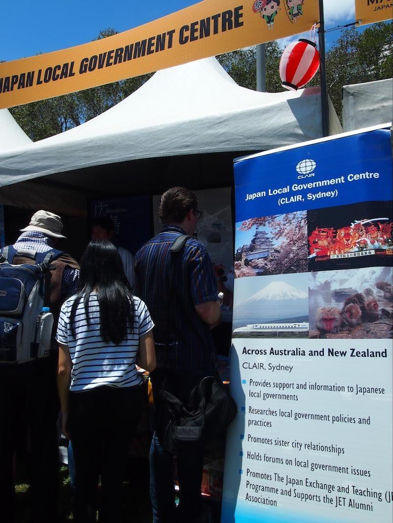 シドニーで開催「Matsuri-Japan Festival-」での一般財団法人自治体国際化協会のブースの様子