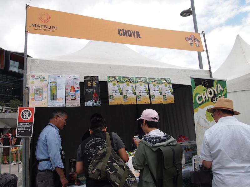 シドニーで開催「Matsuri-Japan Festival-」でのCHOYAのブースの様子
