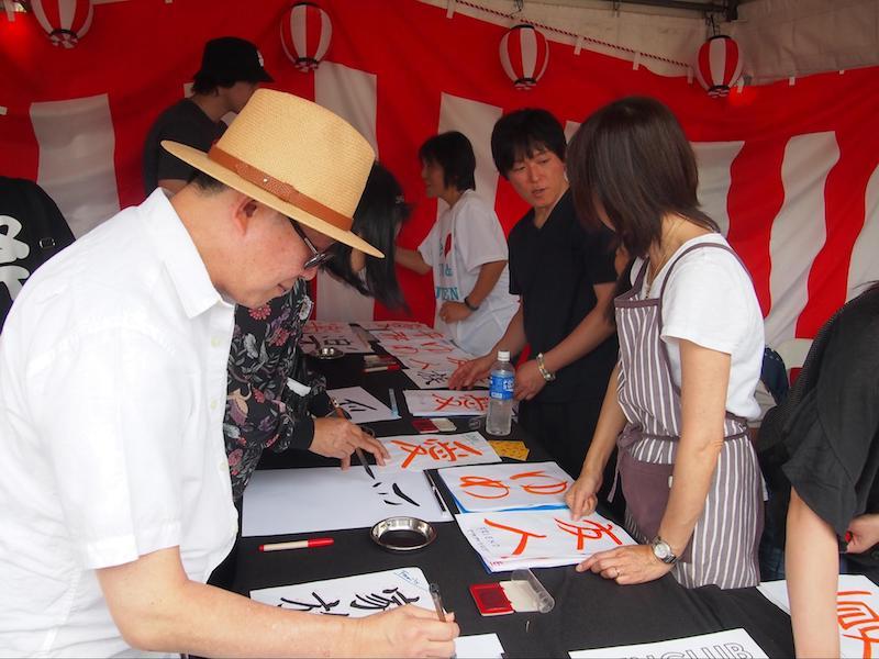 シドニーで開催「Matsuri-Japan Festival-」でのJAPANESE CALLIGRAPHY(習字)のブースの様子