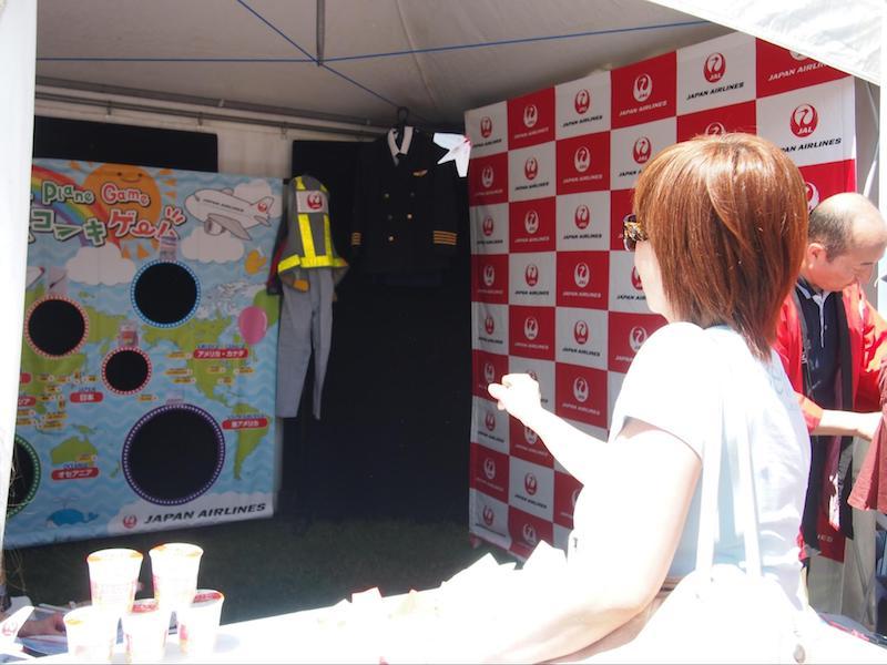 シドニーで開催「Matsuri-Japan Festival-」でのJALのブースの様子