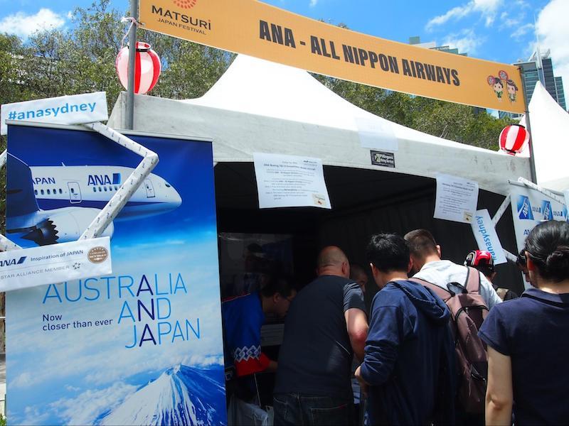 シドニーで開催「Matsuri-Japan Festival-」でのANAのブースの様子