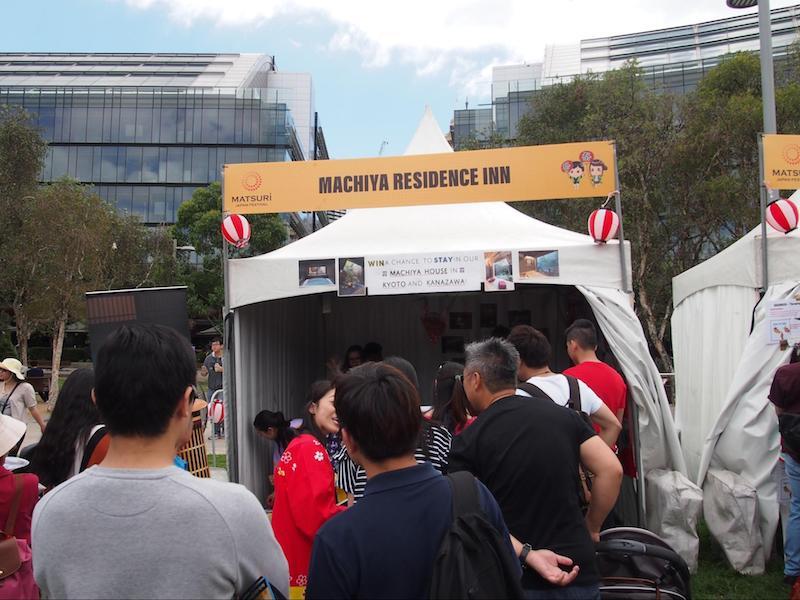 シドニーで開催「Matsuri-Japan Festival-」での町家レジデンスインのブースの様子