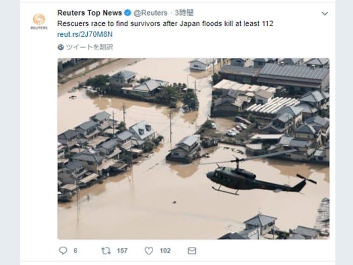 ロイター通信の「平成30年7月豪雨」報道の模様 Twitterより