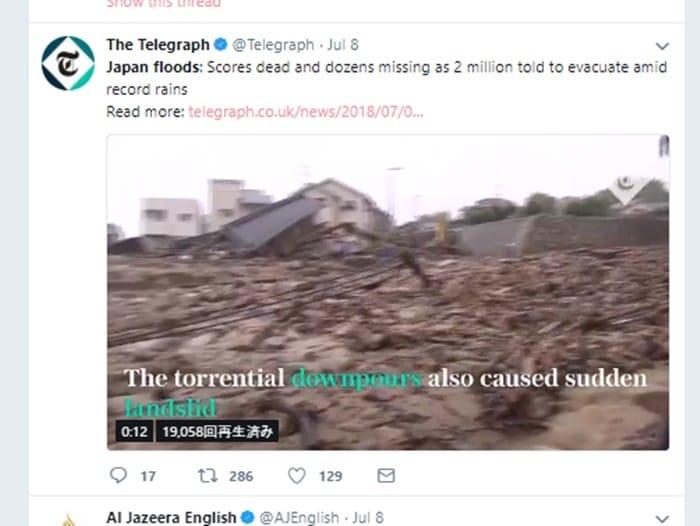 ザ・テレグラフの「平成30年7月豪雨」報道の模様 Twitterより
