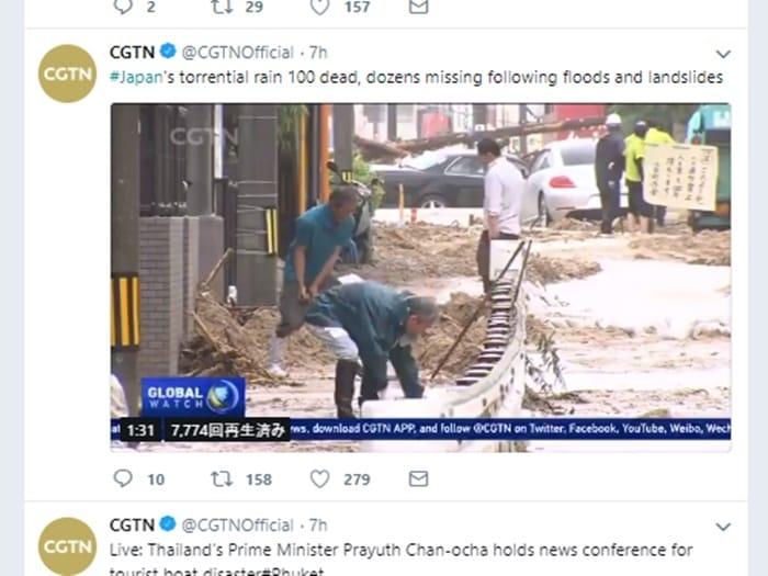 CGTN(中国)の「平成30年7月豪雨」報道の模様 Twitterより