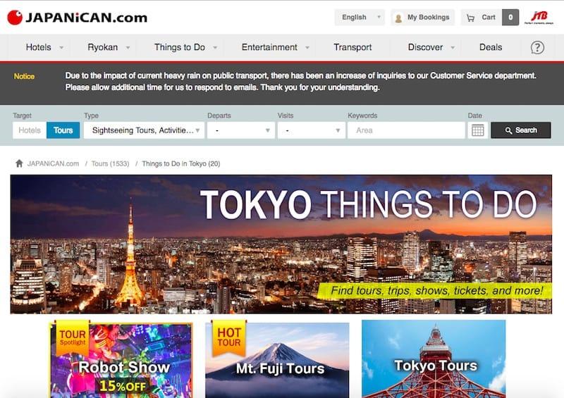 インバウンドで注目のツアー・アクティビティサイト:その8、JAPANiCAN.com