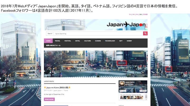 JapanJapon