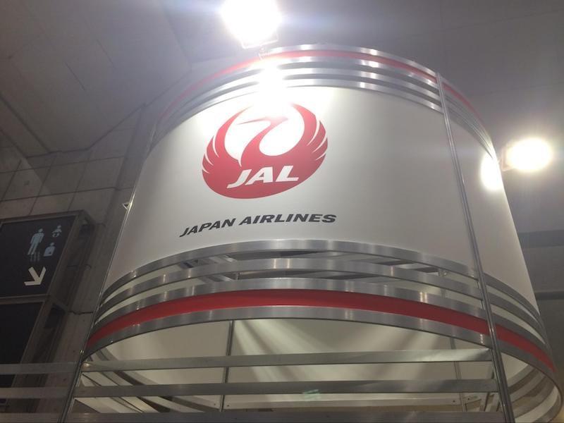 日本航空株式会社ブース